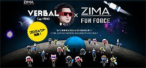 VERBAL×ZIMA-FUN-FORCE