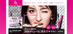 za-cosmetics