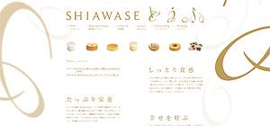 shiawasetofu