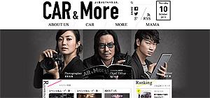 car-more