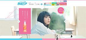 matchnews