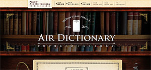 air_dictionary