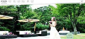 furian-wedding