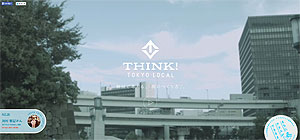 thinktokyolocal