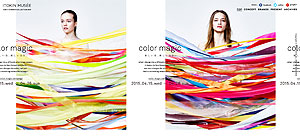 colormagic