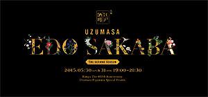 edosakaba01