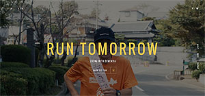 runtomorrow