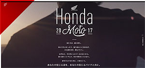 hondamotoglobal
