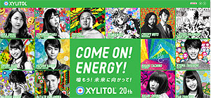xylitol20th